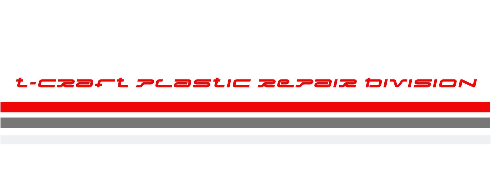 ポリバンス プラスチック修理 プラスチック溶接 樹脂修理 樹脂溶接  樹脂リペア.com バンパー亀裂・ヘッドランプ修理